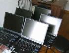 武汉新洲电脑回收 高价回收笔记本