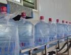 岩溶泉桶装水总代理,大品牌天然饮用,诚邀县市加盟商