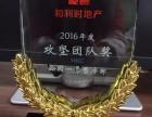 信阳/周口/平顶山奖杯奖牌定做 水晶奖杯奖牌设计定做