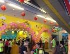 惠州陈江好奇岛儿童游乐园加盟店生意火爆,您心动了吗