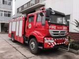 重汽国五8吨水罐消防车专业生产厂家