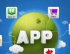 深圳APP开发,公众号开发,网站建设,微小程序开发