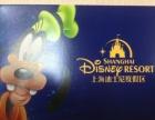 诚意转让三张迪士尼门票,有意者电话联系!
