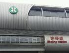沙井地铁站免押金青年公寓短租房