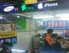 比苹果专卖店更便宜 更专业 大南门小龙手机维修