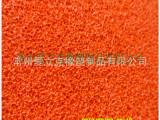 厂家直销12mm厚 橘色开孔橡胶发泡板(