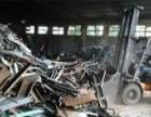鑫建金属高价回收