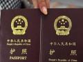 美国签证申请成功率百分百买签保签
