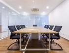 北京办公家具公司 会议桌椅定做 办公沙发定做