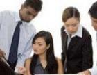 会计班(考证班专家一对一授课 包学会免费试听特价