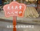 北京草地牌厂家