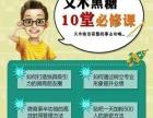 又木红枣黑糖姜茶免费加盟2016年创业首选