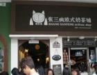 游乐场小吃店首付35万,月租5200