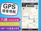 移动3G导航版 P780 安卓四核 智能手机 超薄双卡双待5.0