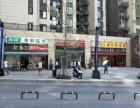 九龙坡盘龙新城 住房价格买商圈门面 回抱率8
