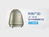 骏丰频谱产品广州哪里有卖专业的骏丰频谱水
