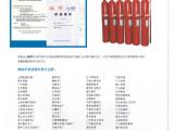 大量供应高性价ANSUL七氟丙烷|本溪ANSUL七氟丙烷