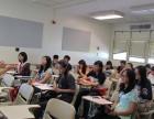 宁波十大青少年英语机构前十