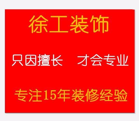 深圳福田办公室装修 甲级写字楼装修 精装写字楼等