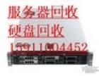 绍兴回收各种服务器交换机存储硬盘内存条CPU