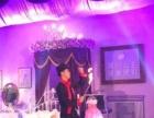 婚庆魔术,小丑。泡泡秀演出加盟 婚庆