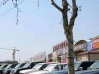 东风金刚 2007年上牌-皮卡二手车超市,东风汽油皮卡