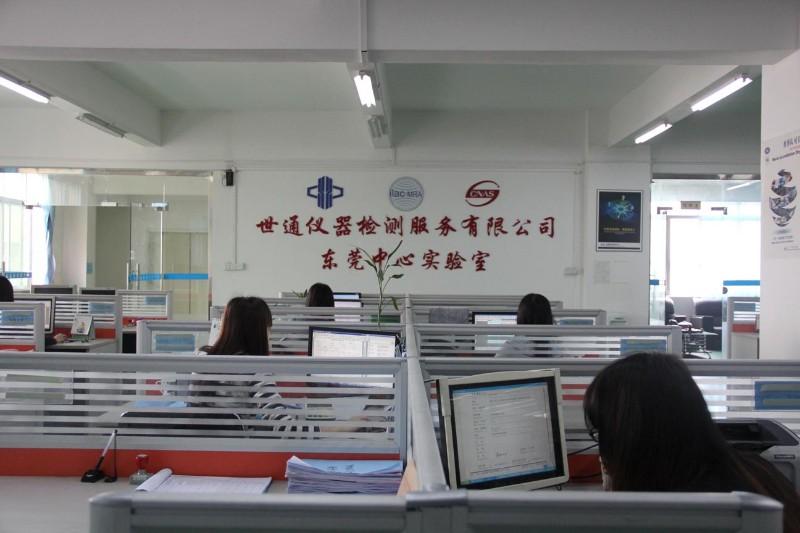 湖南仪器检测仪器校准
