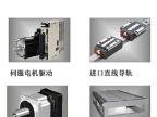 南平橱柜门生产线/木工玩具木工加工中心/