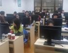 上海网页设计培训 web前端学校 哪里学前端好