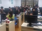 上海影视制作培训 短视频制作培训 AE特校合成PR剪辑培训