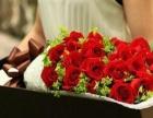 承接大中小型宴会生日蛋糕、鲜花礼盒花束全城免费配送