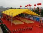 公司年会策划欧式篷房舞台桁架灯光音响太空架帐篷出租