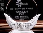 体育运动荣誉奖章 体育水晶奖杯 内雕水晶奖杯