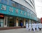 潍坊博大医院怎么样 膀胱炎的症状和治疗方法