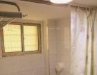 第一人民医院附近小区内小套间淋浴洗衣上网
