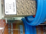 上海博莱特空压机超级润滑液价格实惠服务到位