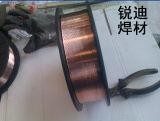 锦泰JM-100C/ER100S-G高强度钢气保镀铜焊丝
