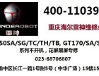 重庆渝北区海尔雷神电脑黑屏不显示维修点