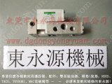 TN1-150冲床PLC维修,气动泵组合- YU JAIV模