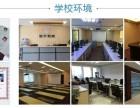 桂林广西师范大学函授高起专电子商务等专业网上报名