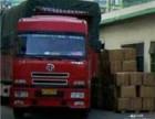 上海到温州瑞安物流公司专线上海到温州货运公司