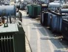 湖北二手变压器回收-武汉东西湖区二手变压器回收