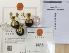 中国商标、香港商标、海外商标注册及转让