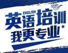 杭州萧山出国英语培训,雅思6.5培训,新托福听力培训