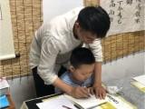 初學硬筆書法入門技巧