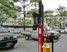 厂价出售 手动叉车堆高车半电动升高车 手动电动平台