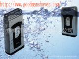 供应全自动充电型全身水洗剃须刀 防水剃须刀 电器批发 便携式剃