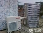 衡阳 中锐空气能热水器 不通电 不加热 跳阐维修