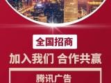 重庆腾微科技有限公司