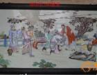 王大凡瓷板画哪里拍卖最好,专业鉴定机构??